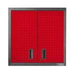 Gladiator GarageWorks Premier 30-Inch Wall GearBox Garage Cabinet