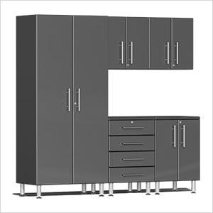 5-Piece Cabinet Kit in Graphite Grey Metallic