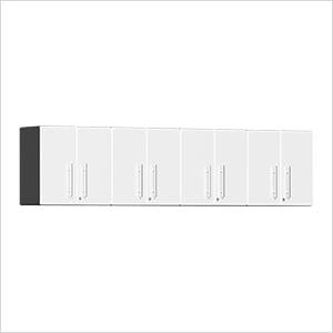 4-Piece Garage Wall Cabinet Kit in Starfire White Metallic