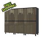 Contur Cabinet 7.5' Premium Terra Grey Garage Cabinet System