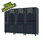Contur Cabinet 7.5' Premium Karbon Black Garage Cabinet System